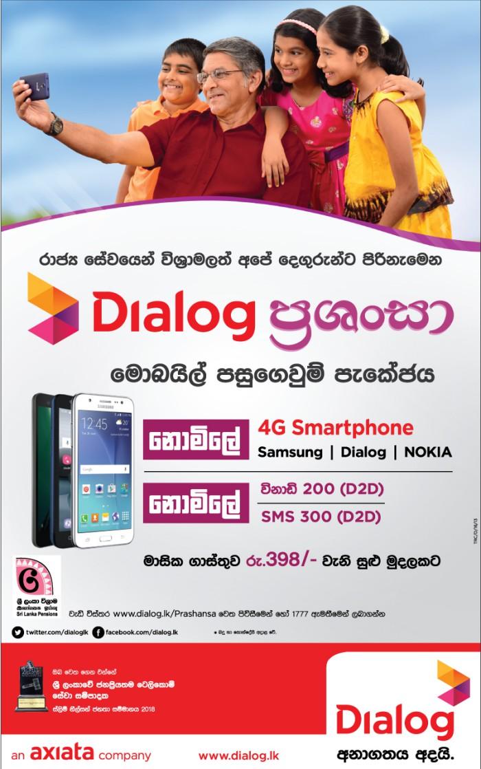 http://www.dialog.lk/prashansa