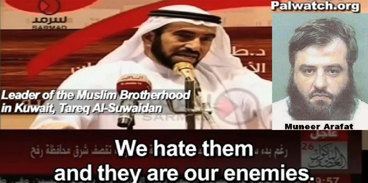 Better Call Bill Warner Investigations Sarasota Fl: Radical Imams