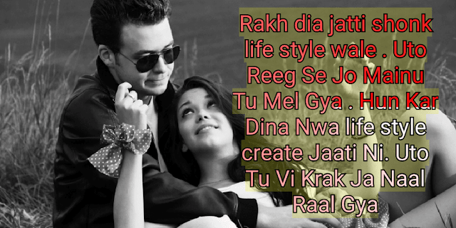 Punjabi Status Best collection New Shayari about life girl Here Also Visit Friends Keep Spot Daily Update 1 New Punjabi Image Post on Here