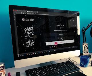 صفحه هوت سبوت رمضان