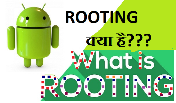 what is root in android ? advantage and disadvantage of Root ?