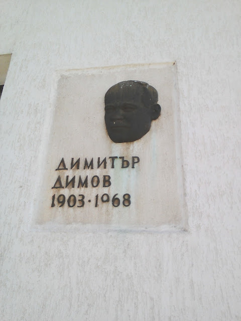 Dimitar Dimov, Yambol, Communist, Politician,