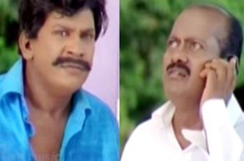 Vadivelu Comedy | Tamil Funny Video