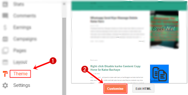 right-click-disable-karna