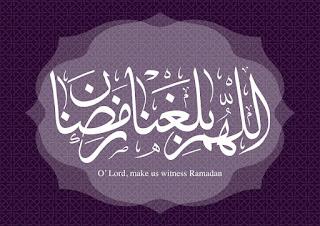 صور رمضان 2021 اللهم بلغنا رمضان