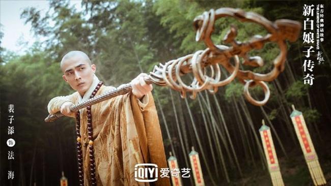 ฝาไห่ (Fa Hai) @ The Legend of White Snake ตำนานนางพญางูขาว 2019