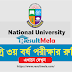 NU Degree 3rd Year Result 2019 [Session: 2014-15]