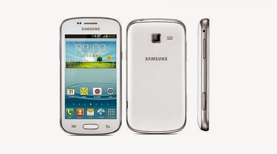 Samsung GALAXY Trend II Duos GT-S7572 Price