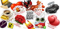 http://illizi.blogspot.com/2015/11/besplatnye-podarki-na-odnoklassnikah.html