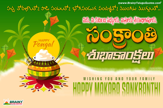 pongal pot vector png free download, makara sankranthi hd wallpapers free download