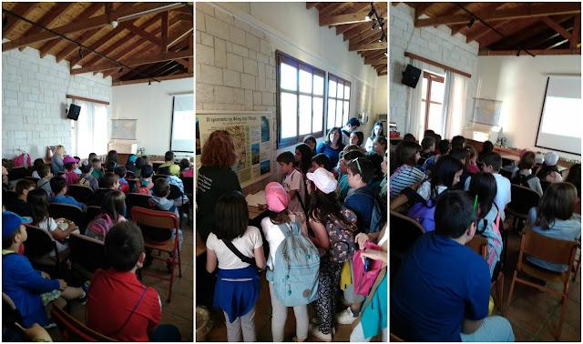 Επίσκεψη δημοτικών σχολείων Γρεβενών και Ηγουμενίτσας στο κέντρο πληροφόρησης Αμμουδιάς