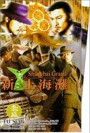 Máu Nhuộm Bến Thượng Hải - Shanghai Grand (Xin Shang Hai tan) (1996)
