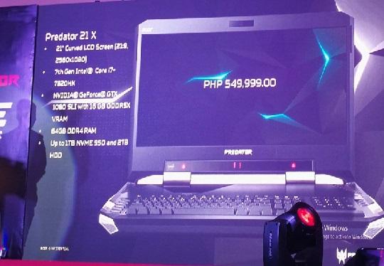 Predator 21 X Specs and Price