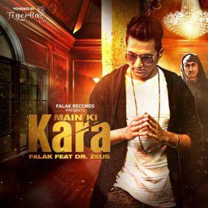 Main Ki Kara (2016)
