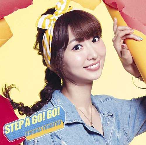 [Single] 戸松遥 – STEP A GO! GO! (2015.09.30/MP3/RAR)