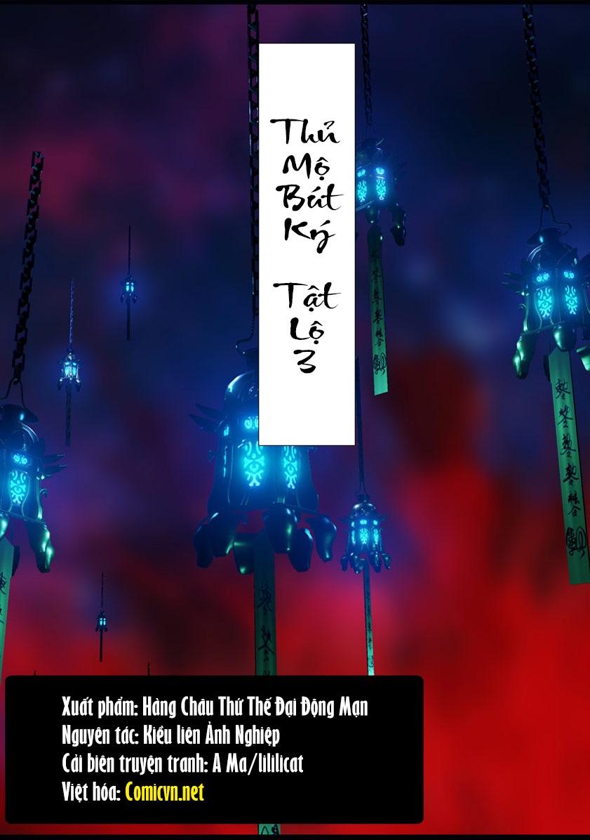 Thủ Mộ Bút Ký - Chapter 43: Tật lộ 3 - Pic 1