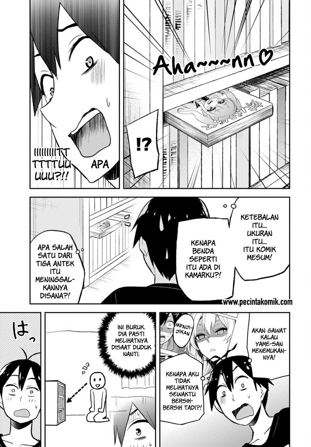 Hajimete No Gal Chapter 25 Bahasa Indonesia