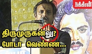 Thirumurugan Gandhi Bold Speech | Hindutva | Caste in Tamil Culture?