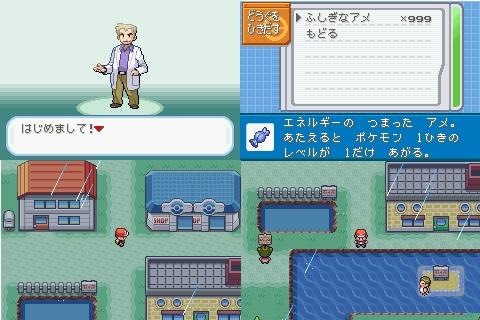 Pokemon Poison