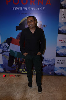 The Red Carpet Of The Special Screening Of Poorna  0017.JPG