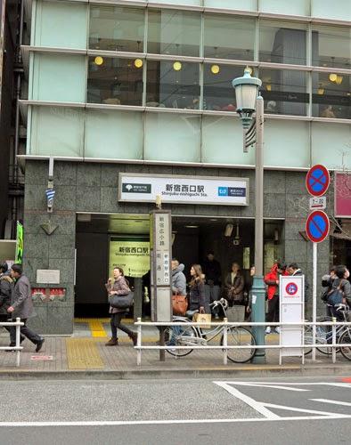 Shinjuku-Nishiguchi Station, Tokyo.