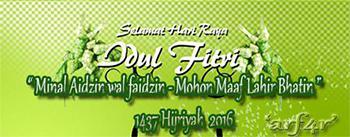 Kumpulan Pantun Terbaru Hari Raya Idul Fitri 1437 Hijriyah 2016