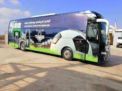 حافلة فريق يوسفية برشيد في حلة جديدة