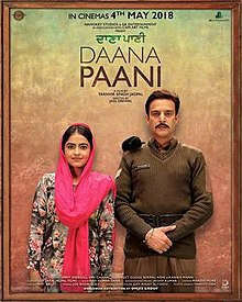 Daana Paani Full Movie (HD) | Jimmy Sheirgill | Simi Chahal | Watch Online ans download | Fullmoviesdownload24