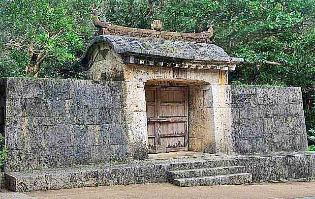 Sonohyan Utaki, UNESCO World Heritage, stone gate