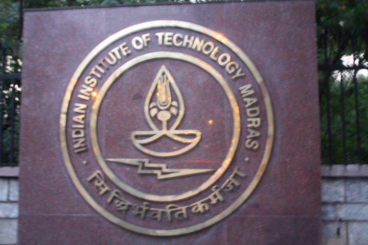 IIT Madras Detail: EDU Cum JOBS: IIT MADRAS,2012,GATE,B.TECH,M.TECH,MCA,MBA