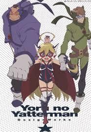 Hình ảnh Yoru no Yatterman
