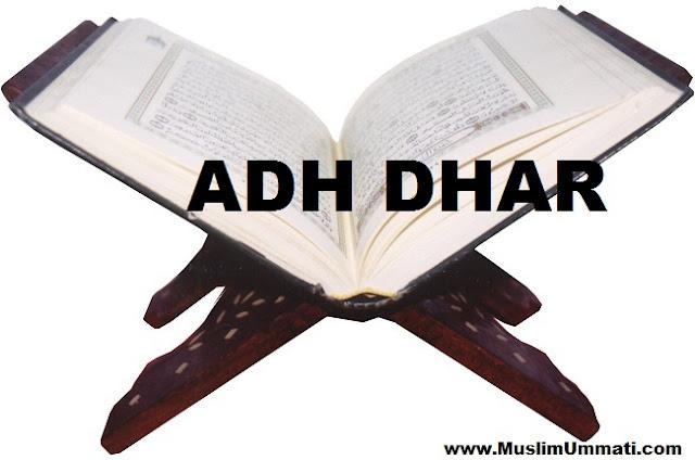 76 Surah Adh Dahr (Al-Insan)