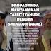 Shemagh/Ghutra Bukan Pakaian Khas Salafi Saudi & Tidak Bisa Disamakan Dengan Tallit Yahudi