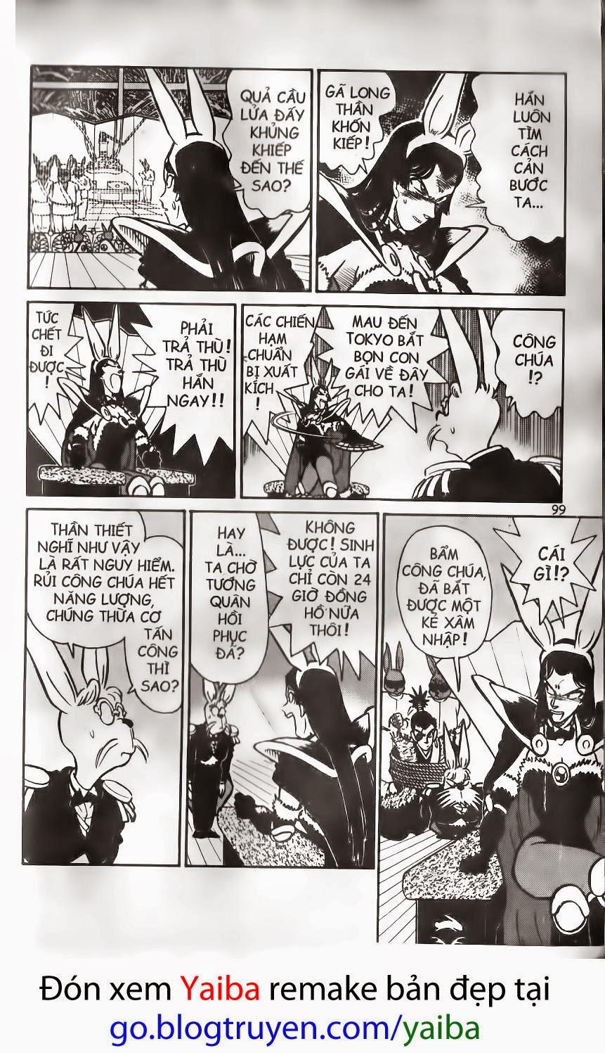 Yaiba chap 138 trang 16