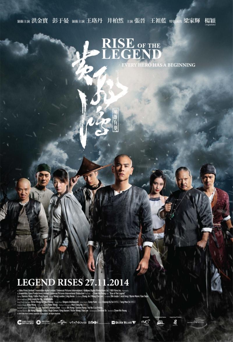 Xem Phim Phi Hồng Tiếu Truyện 2017