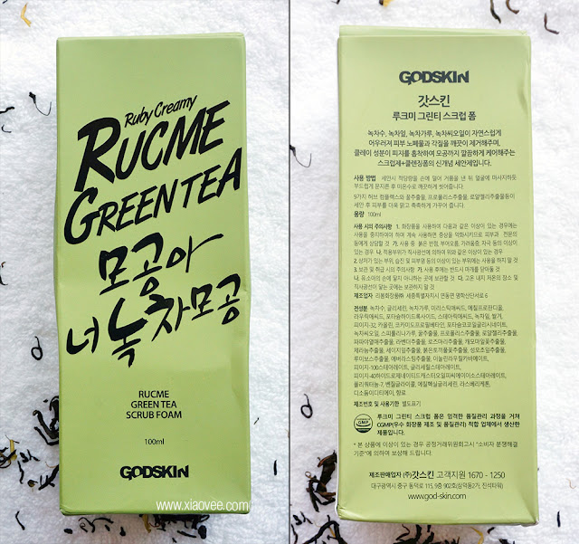 Godskin Rucme Green Tea Scrub Foam Review, Godskin Product Review, Godskin Cleansing Foam Review, Godskin Ruby Creamy Rucme Review