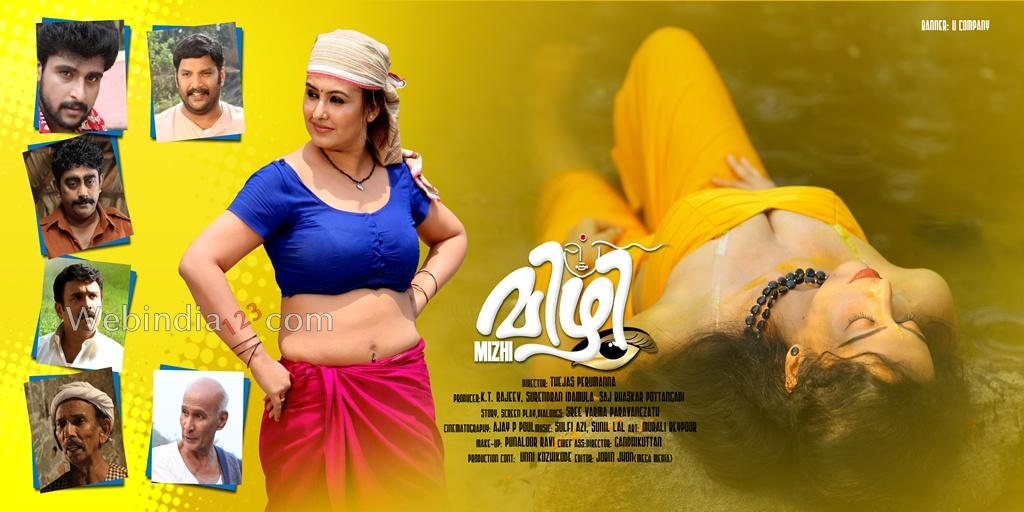 Malayalam film mizhi hot photos