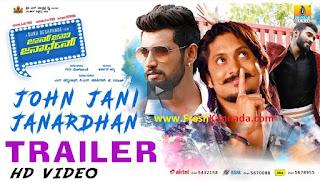 John Jani Janardhan Kannada Trailer