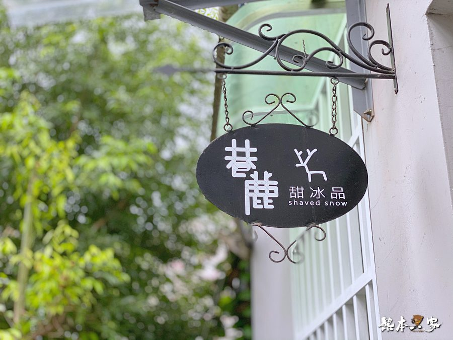 柚莉YURI Store Zakka鶯歌多肉植物店滿滿童趣文青風的秘巷雜貨店