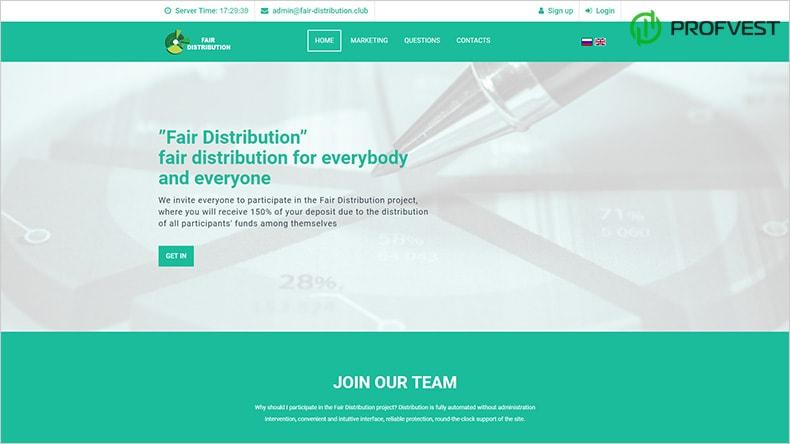 Fair Distribution обзор и отзывы HYIP-проекта