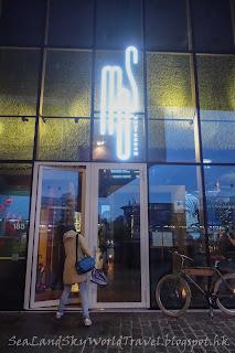 MOS restaurant, rotterdam, 鹿特丹