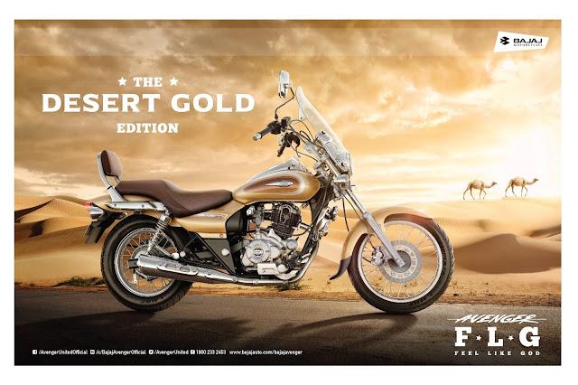 Bajaj Avenger Cruise 220 Desert Gold Edition