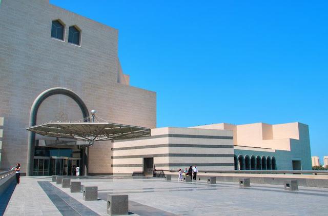 Una visita al Museo de Arte Islámico de Doha Exterior