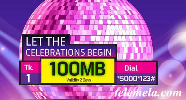Grameenphone 100 MB Internet 1Tk New Year Offer 2017