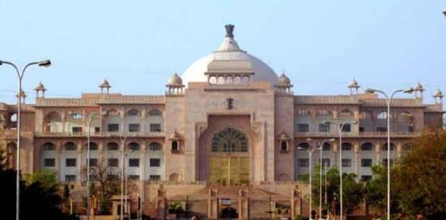 स्पीकर पद के लिए सीपी जोशी और दीपेंद्र सिंह का नाम सबसे आगे