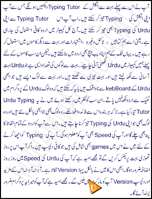 Urdu Typing Tutor With Serial Key Full Register Free
