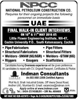 job vacancies in npcc uae