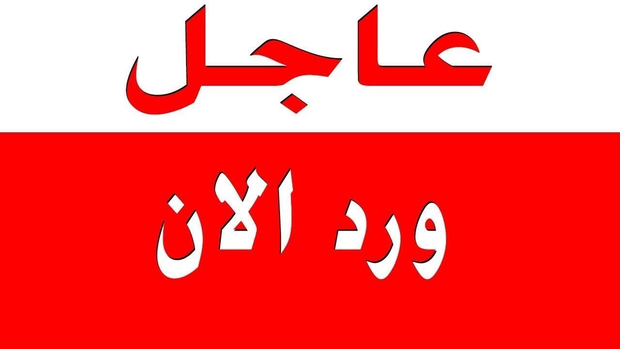 عاجل..مقتل دركي بطريقة مروعة ضواحي طنجة قبل أذان المغرب