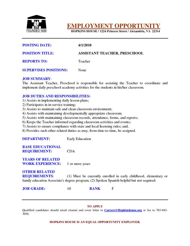 resume template for daycare job