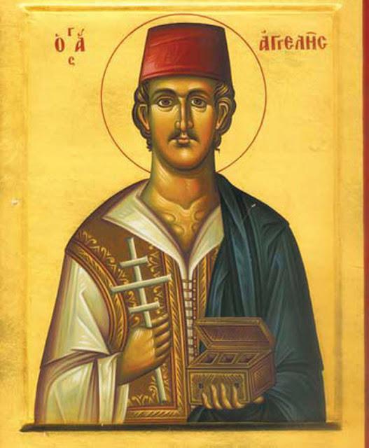 Άγιος Αγγελής ο Νεομάρτυρας γιατρός από το Άργος
